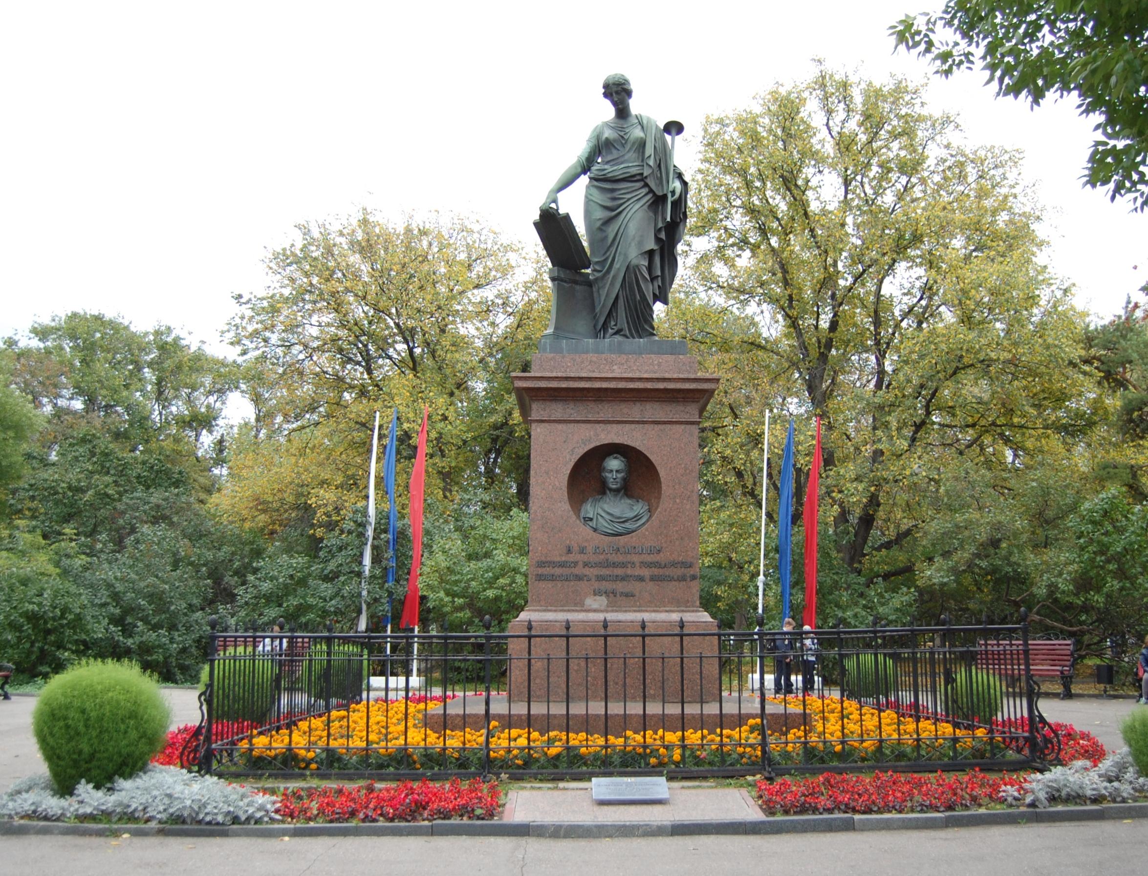 Заказать памятник спб ульяновск надгробная плит фото образцы